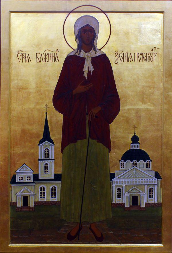 Икона блаженной Ксении Петербургской (с частицей надгробия)