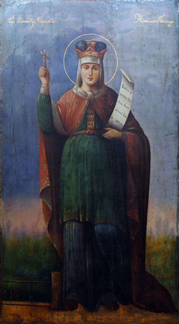 Икона Параскевы Пятницы
