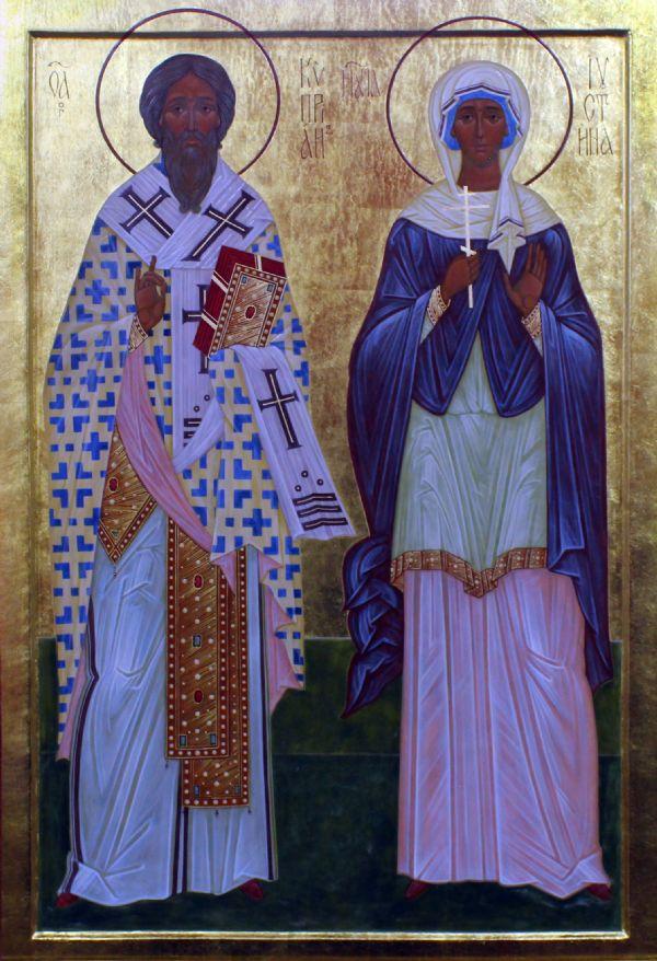 Икона священномуч. Киприана и мученицы Иустиньи