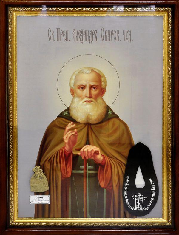 Александр Свирский, св.прп.