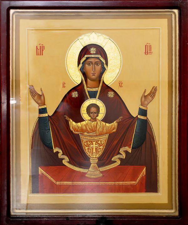 Неупиваемая чаша, икона Пресвятой Богородицы