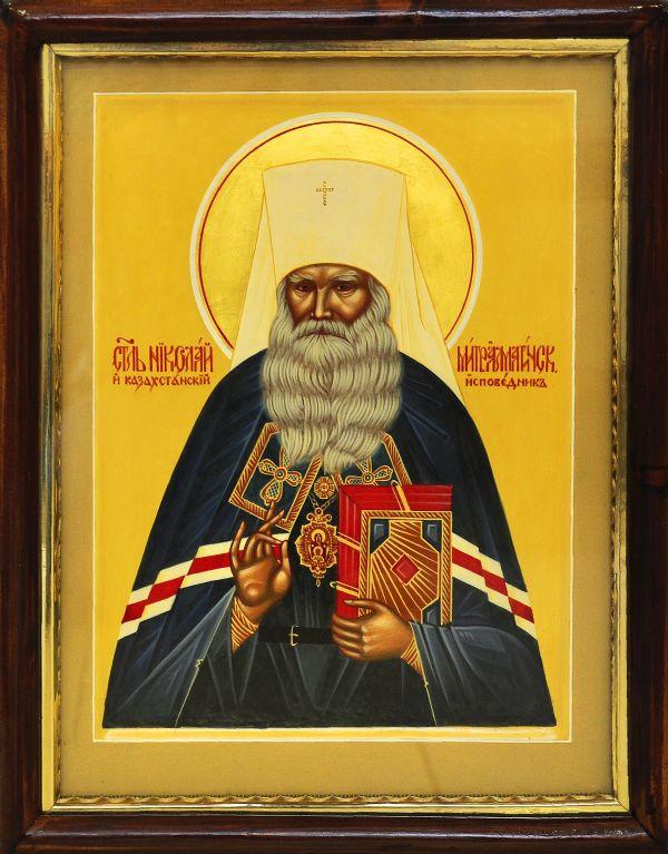 Николай Алматинский, свт.