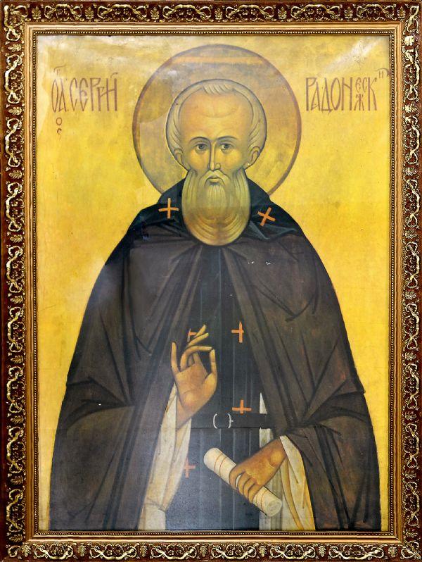 Сергий Радонежский, св.прп.