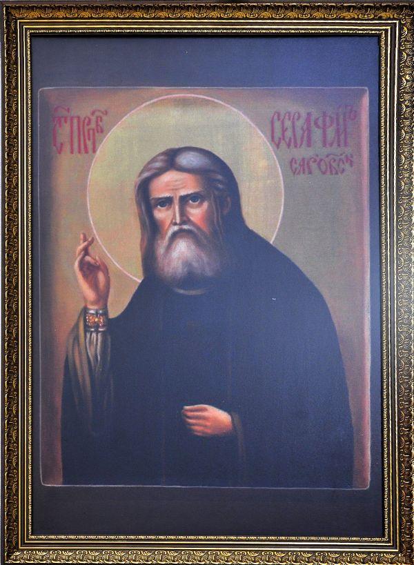 Серафим Саровский, св.прп.