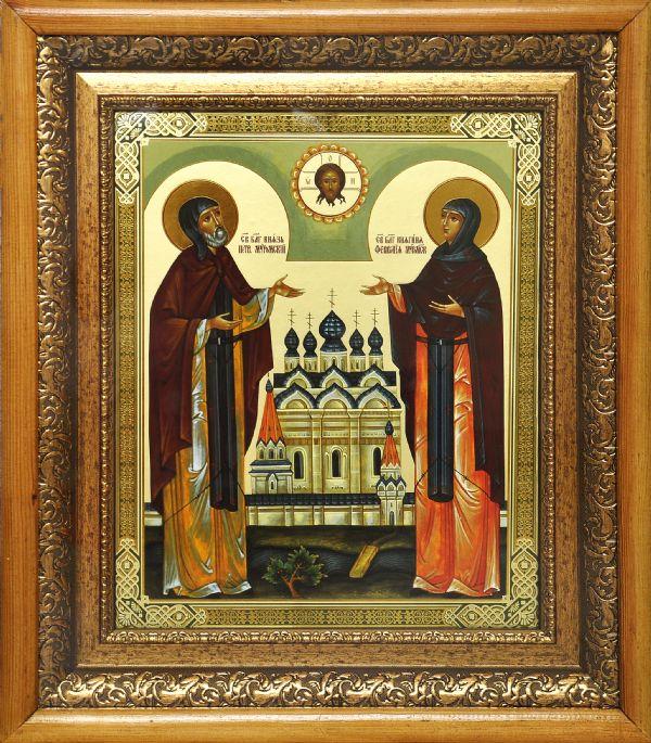 Петр и Феврония, свв.блгв.