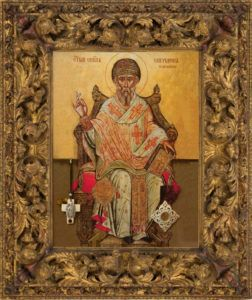 Икона Святителя Спиридона Тримифунтского  с частичкой