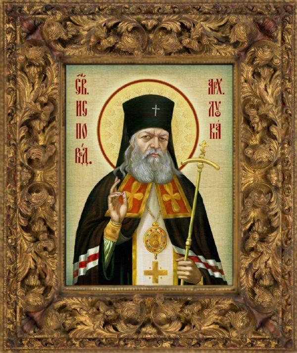 Икона Святителя Луки Крымского  с частичкой