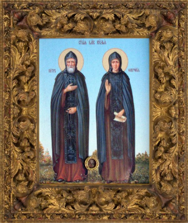 Икона Святых благоверных князя Петра и княгини Февронии с частичкой