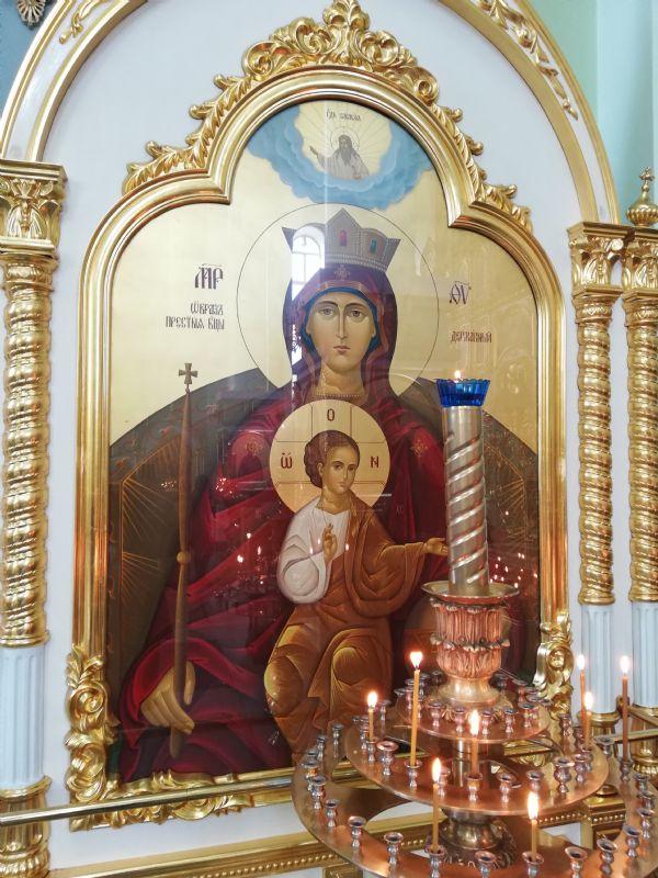 Икона Божией Матери `Державная`