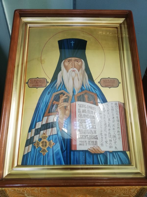 Икона св.равноап. Николая Японского
