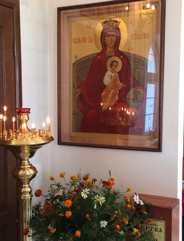 Державная икона Пресвятой Богородицы