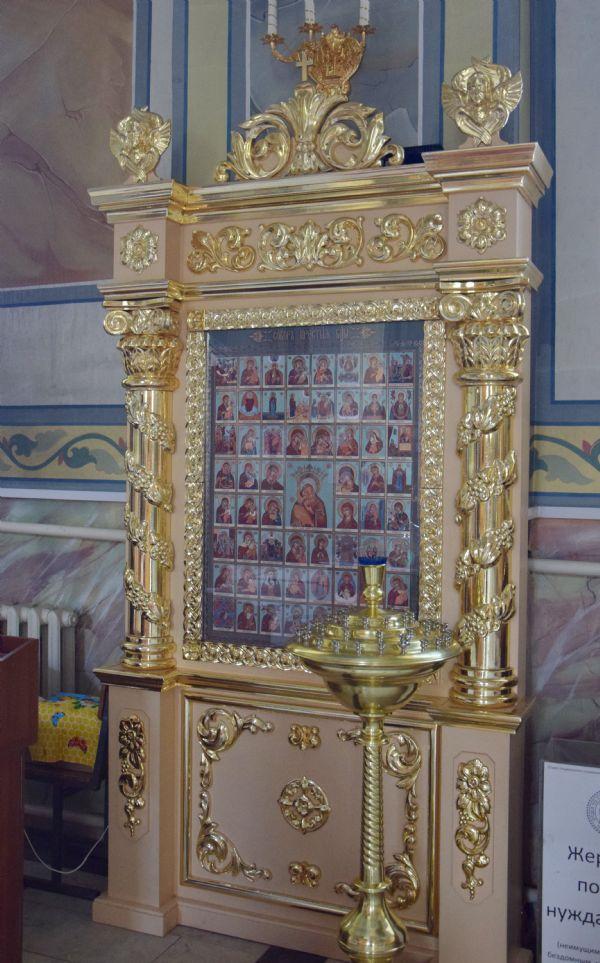 Собор почитаемых икон Божией Матери