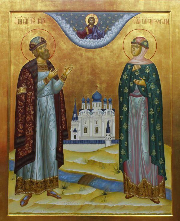 Икона свв. благовв. Петра и Февроньи, Муромских, Муромских