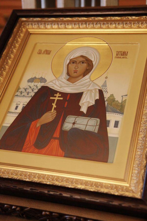 Новомученица Татиана Томская
