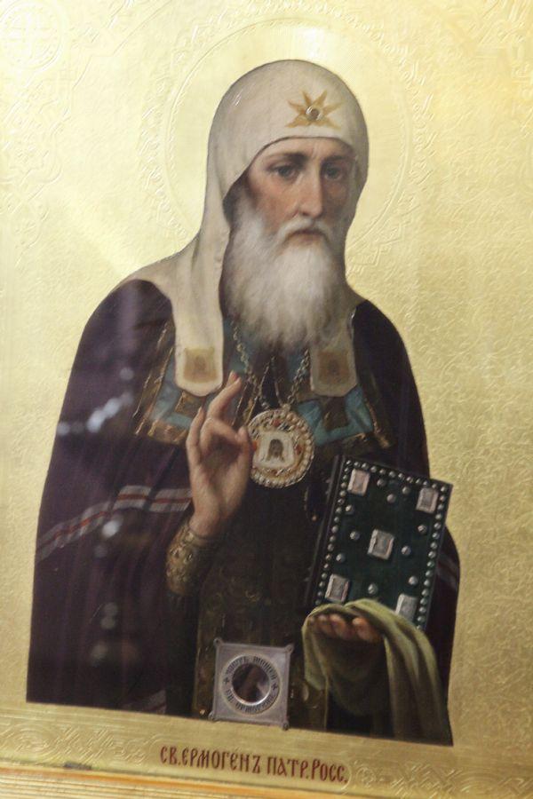 Священномученик Ермоген (Гермоген), патриарх Московский и всея Руси, чудотворец. Икона с частицей святых мощей.