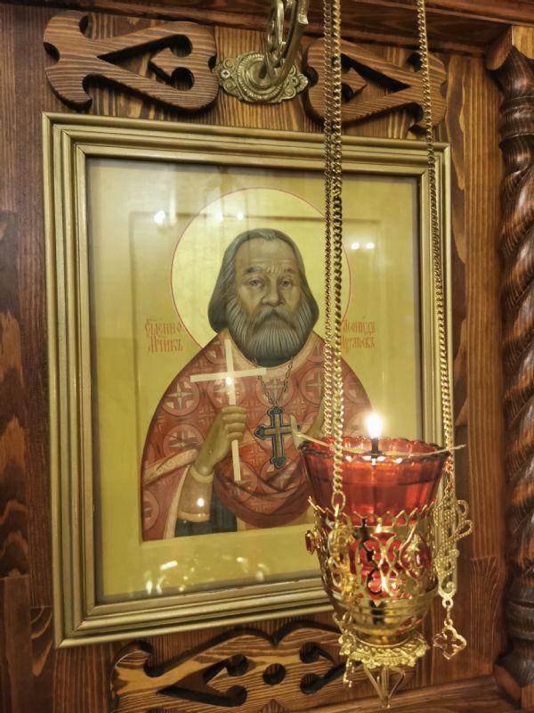 Священномученик Леонид Муравьев
