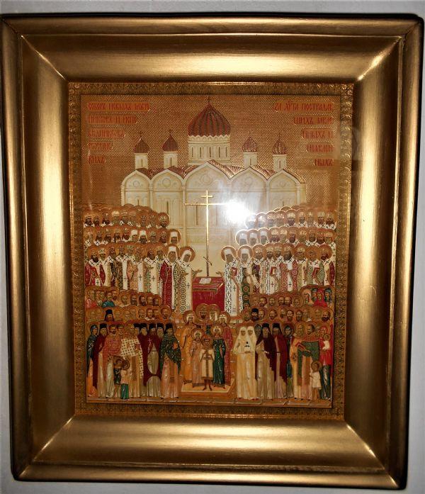 Икона Собора новых мучеников и исповедников Российских